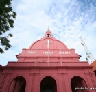 A Day Trip to Magnificent Malacca
