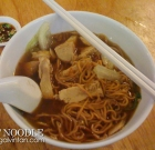 Bah Kut Teh Noodle at Woolley Food City, Ipoh Garden