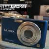 My New Toy – Panasonic LUMIX FS15