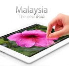 The New iPad (iPad 3) will Be Available in Malaysia By End of April