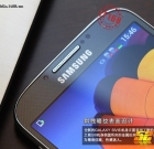 This Device Could Be the New Samsung Galaxy S4