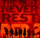 Review: RED 2 (2013)