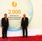U Mobile Rollout Major 3G and 4G LTE Expansion