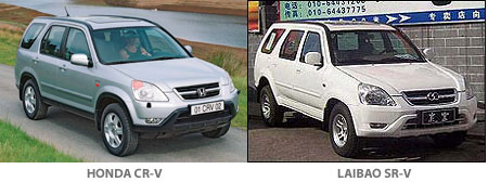 SR-V and CR-V