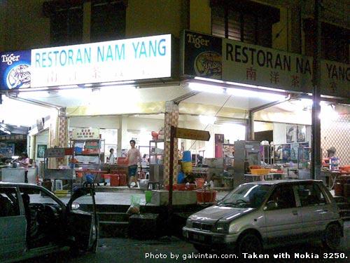 Restoran Nam Yang