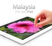 Prices for New iPad in Malaysia