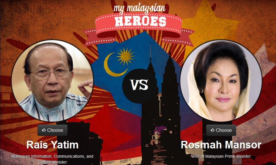 Rais Yatim vs Rosmah Mansor