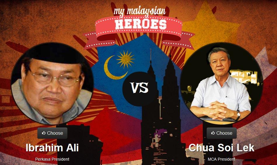 Ibrahim Ali vs Chua Soi Lek