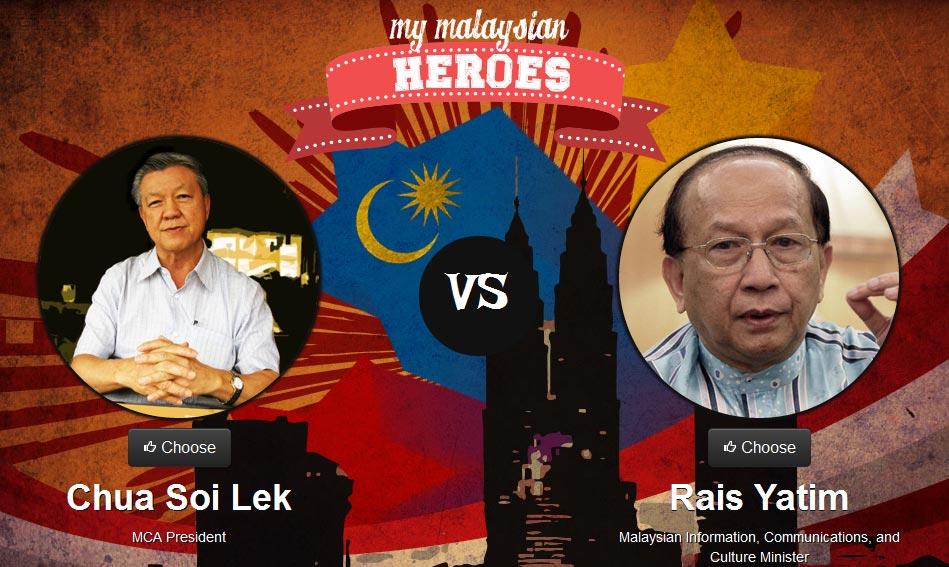Chua Soi Lek vs Rais Yatim