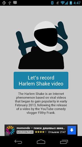 harlem_shake_creator_1