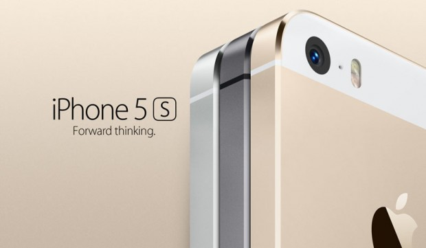 iPhone 5S - Coming Soon